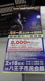 P1000029_2