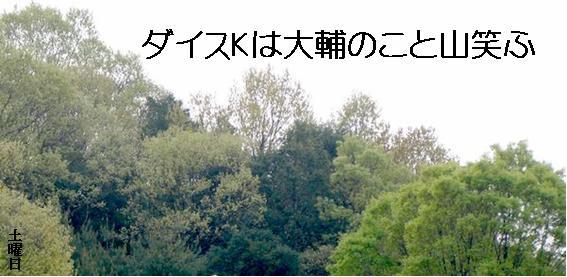 Photo_685