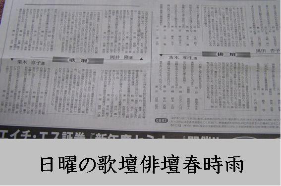 Photo_760